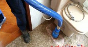 شركة تنظيف مجاري بالدمام